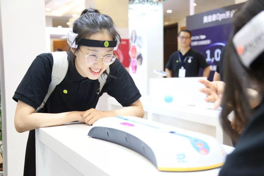 2018北京国际听力学大会胜利开幕