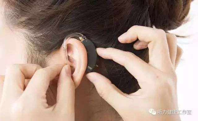 助听器验配 | 1分钟搞定程序管理器