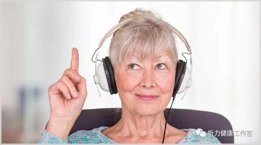 助听器验配 | 1分钟搞定内置测听
