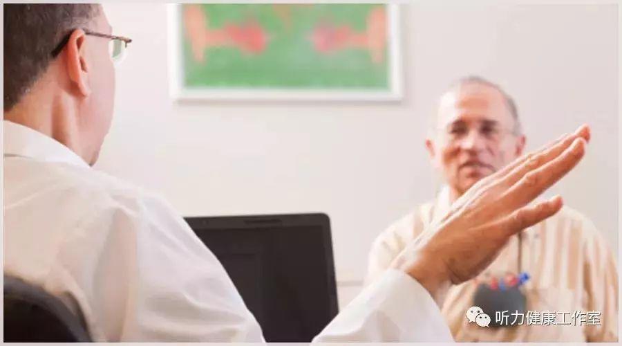 助听器验配 | 1分钟搞定MPO调节