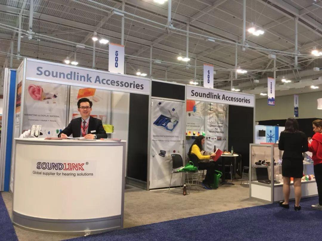 会议资讯 | 第三十届美国听力学会年会(3A会议)