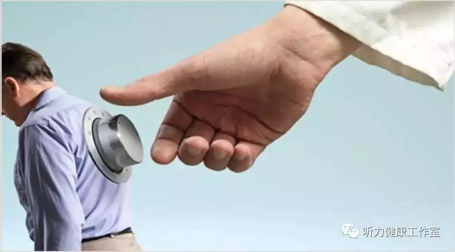 助听器验配 | 1分钟搞定增益调节